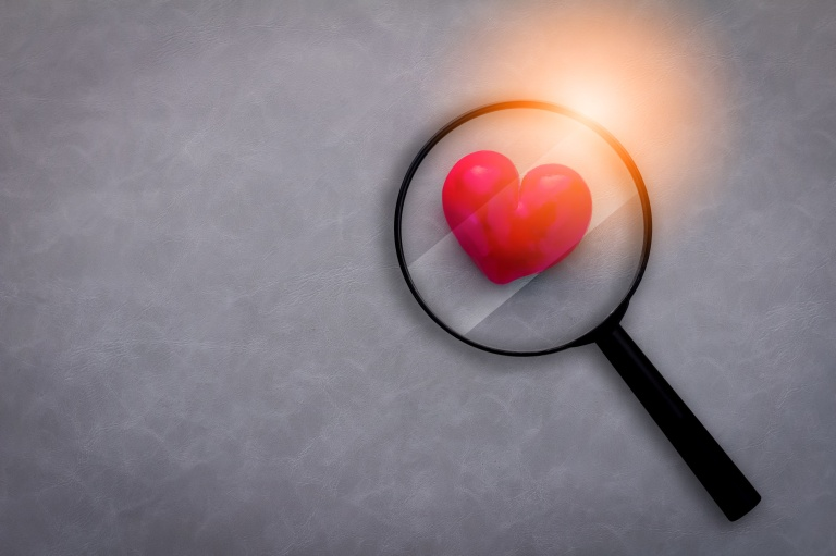 Heart under investigation; what you don't see